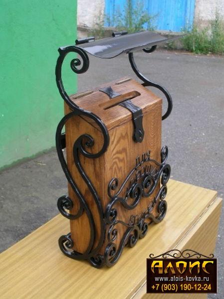 Изготовление почтового ящика из металла