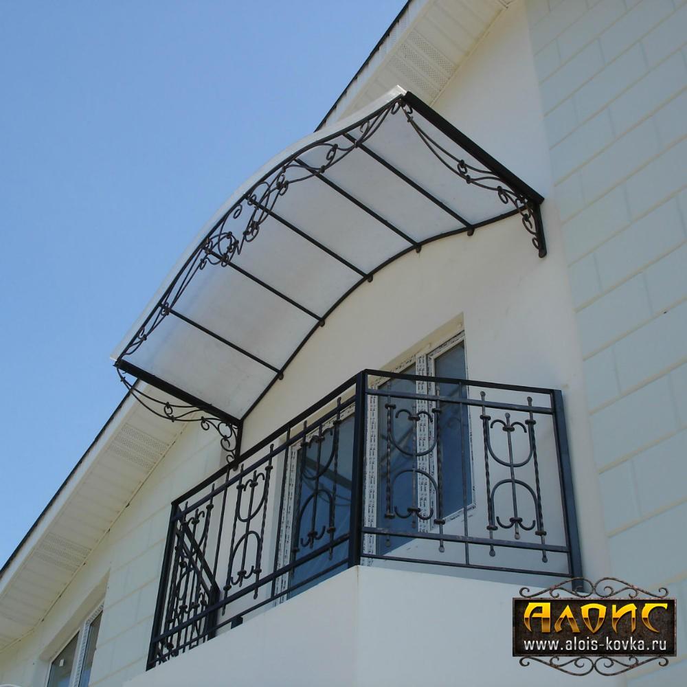 балконы недорого